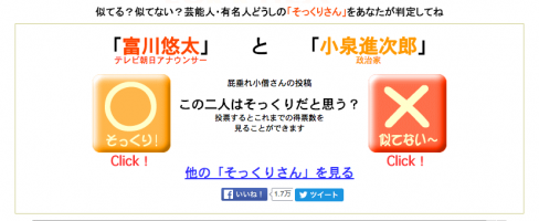 tomikawa02